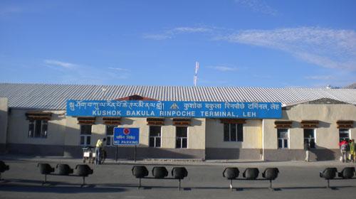 Kushok Bakula Rinpochi Airport