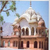 City Palace or Vinay Vilas Mahal