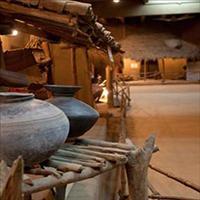 Tribal Resurch Museum