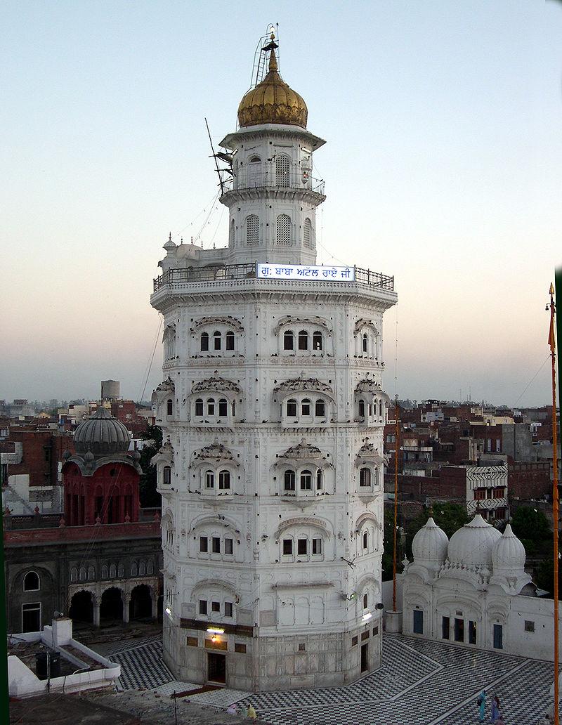 Baba Atal Rai Tower