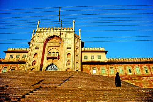 Tajulldin Mosque
