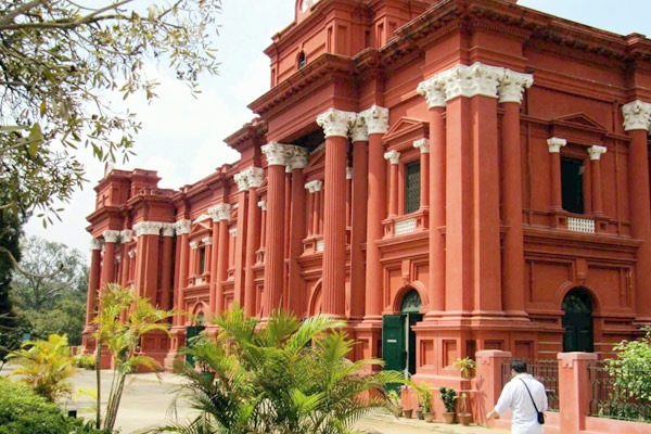 Government Museum Bangalore