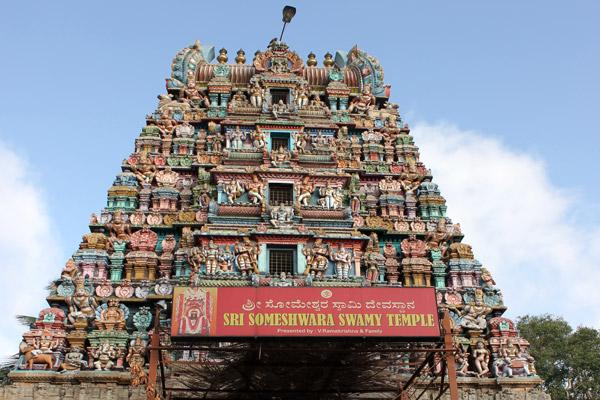 Someswara Temple Bangalore