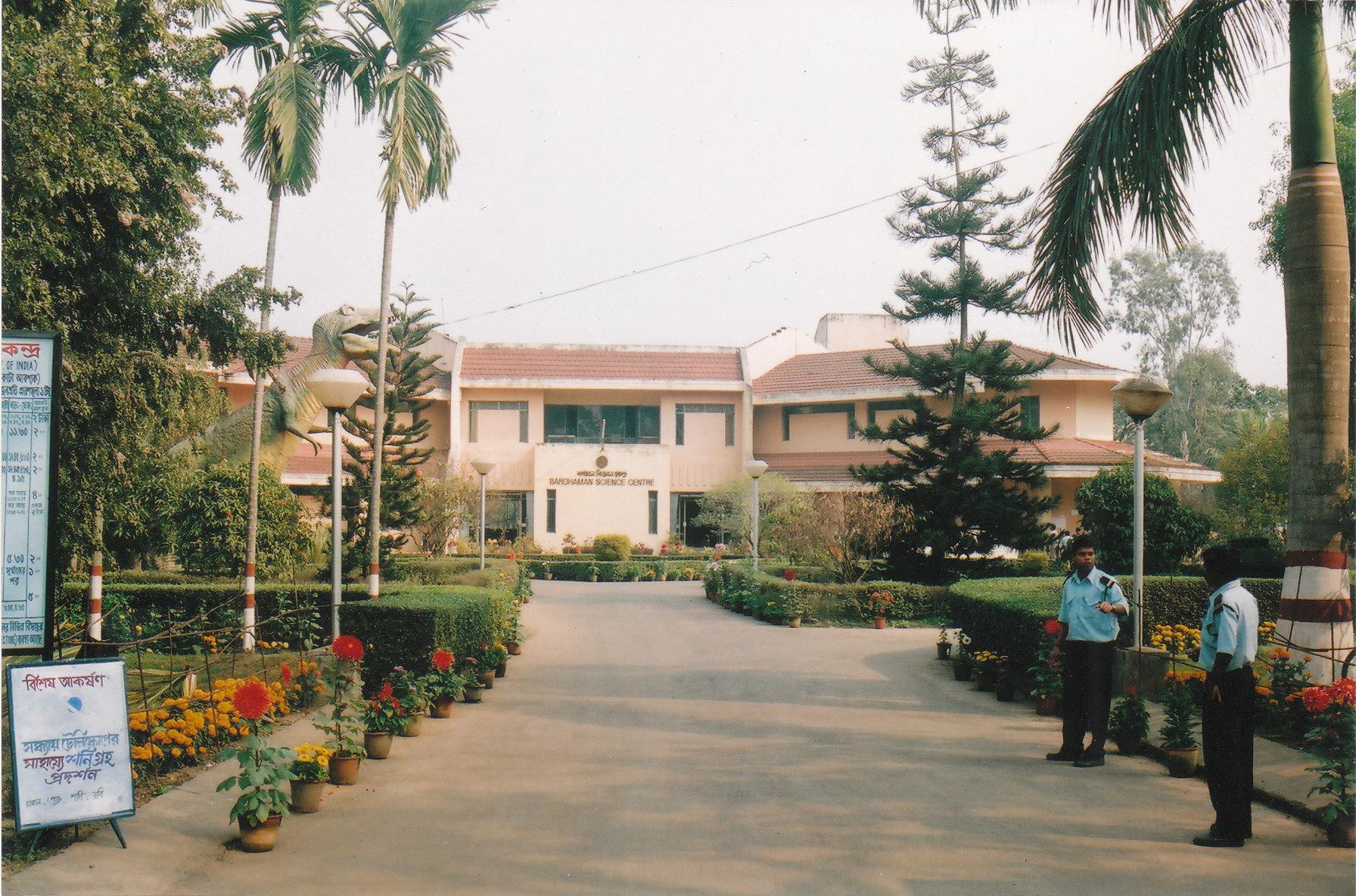 Bardhaman