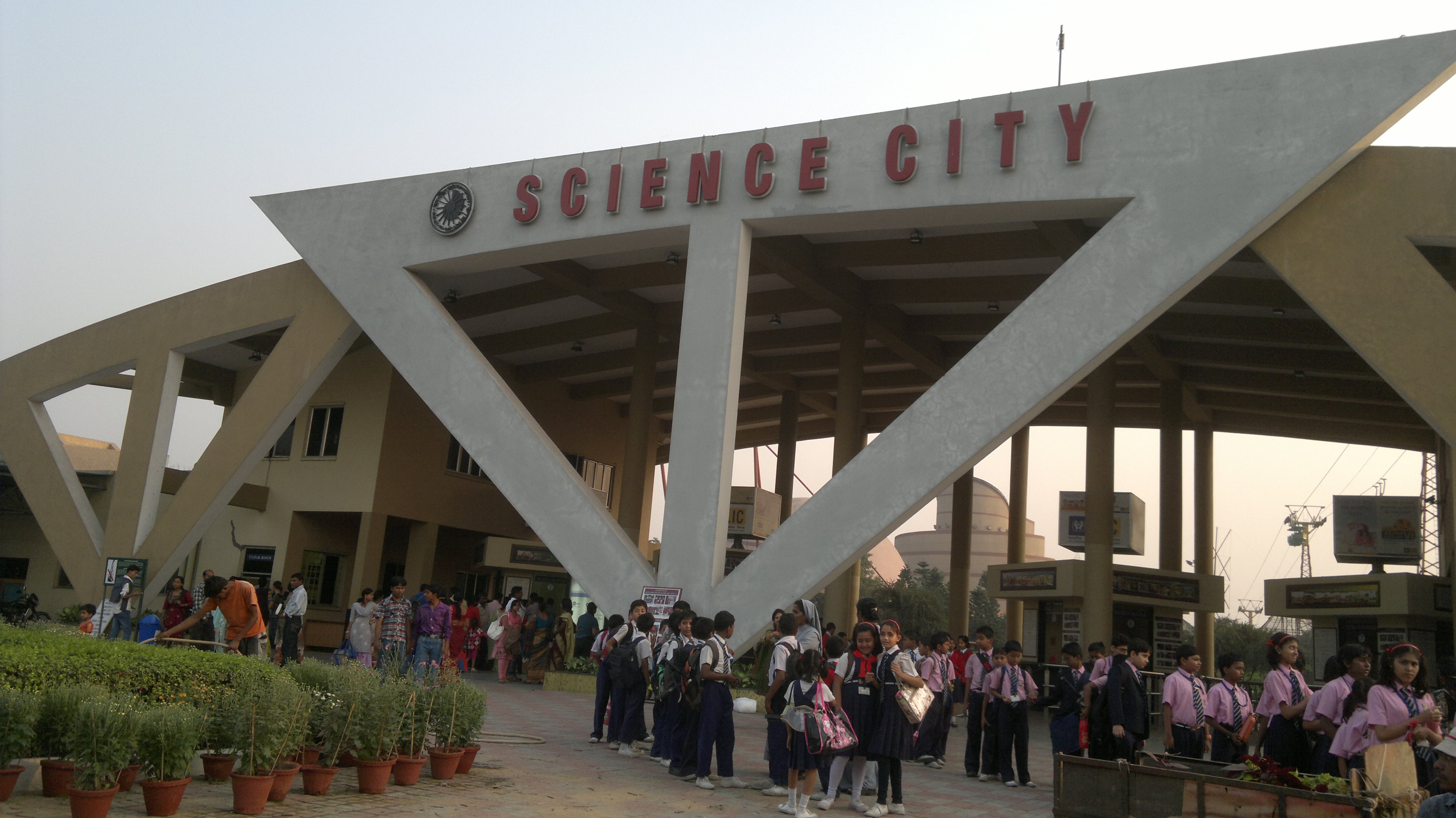 The Science City