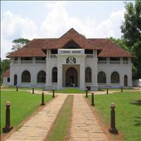 Dutch Palace