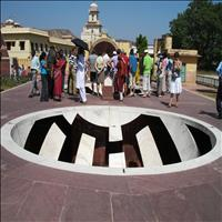 Observatory Jaipur
