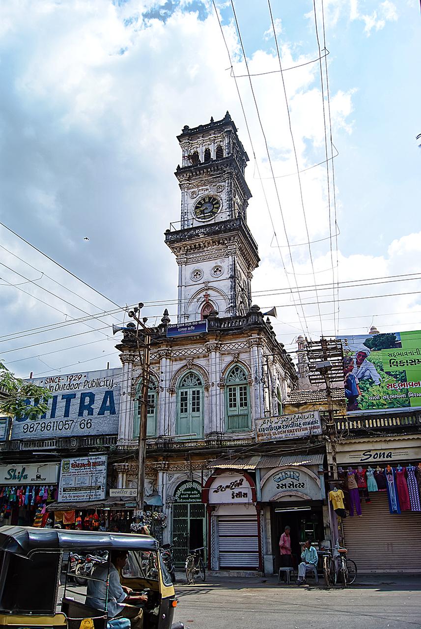 Mandvi Tower1