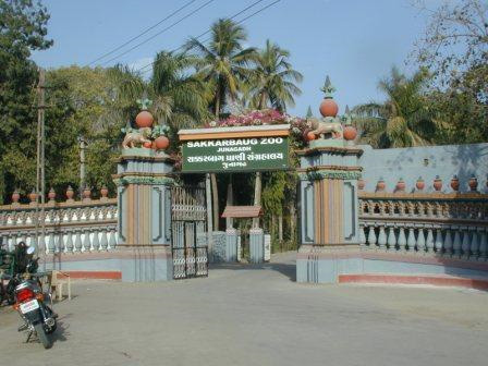 The Sakkar Baug