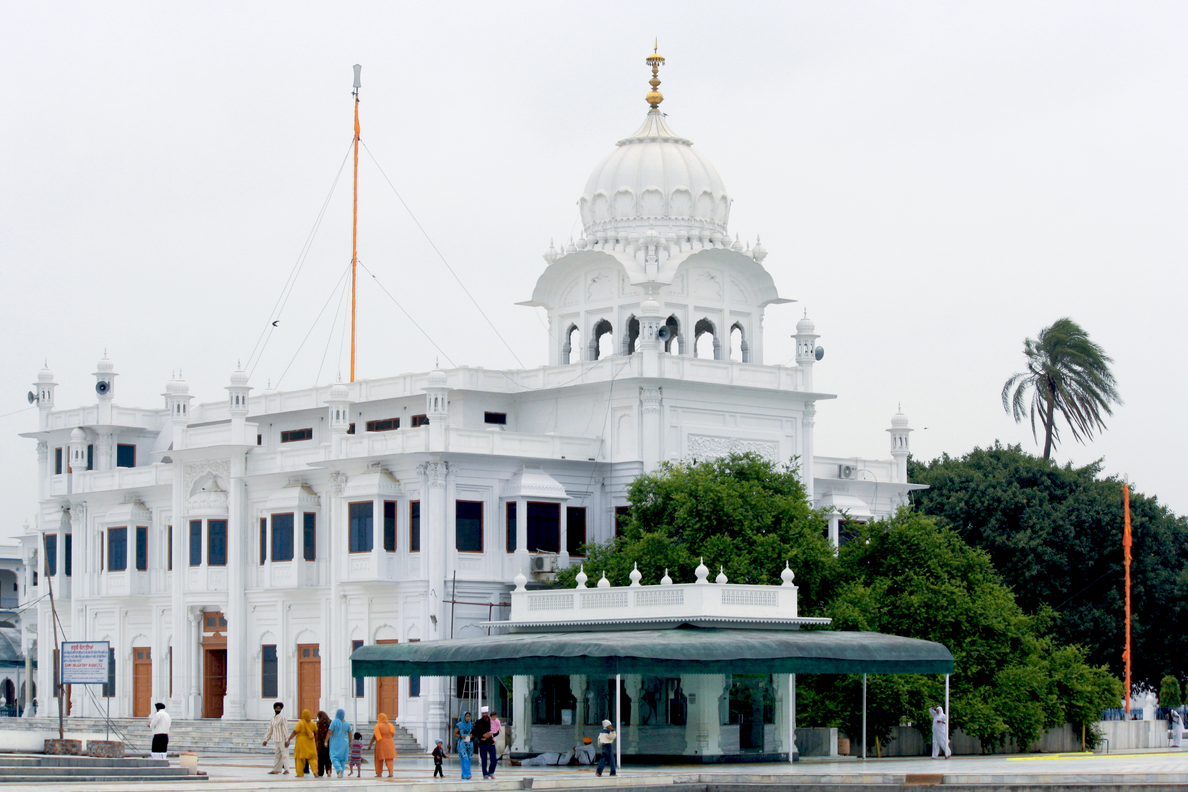 Gurdwara Ber Sahib1
