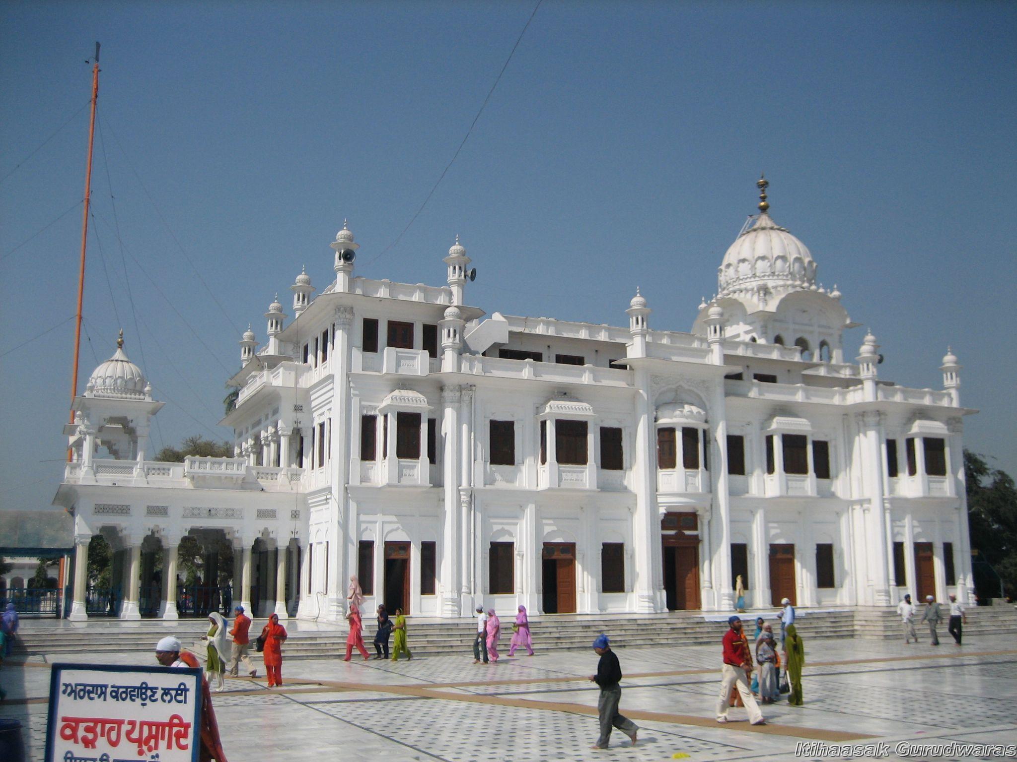 Gurdwara Ber Sahib