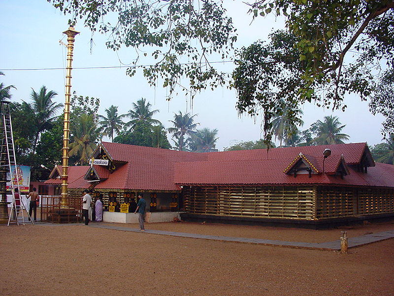 Excursions of Kollam