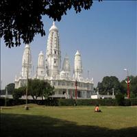 The Radha Krishna temple