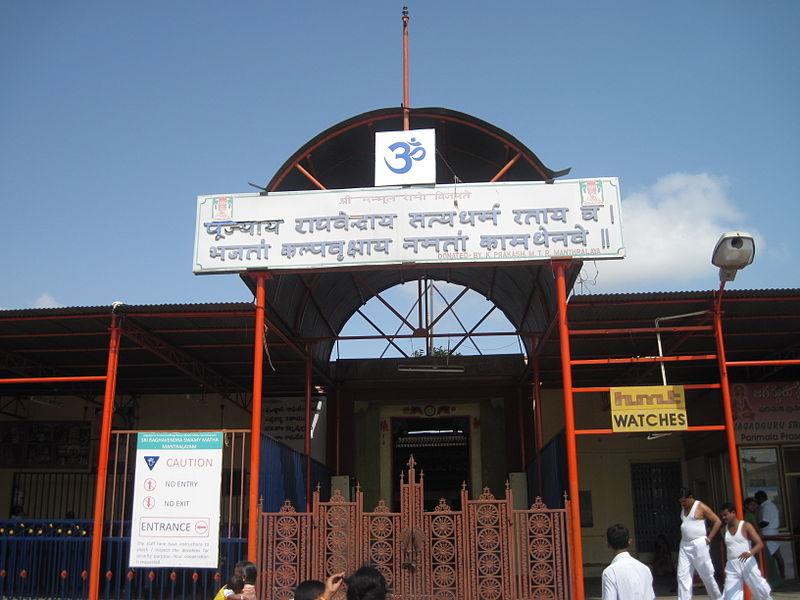Madhavaram