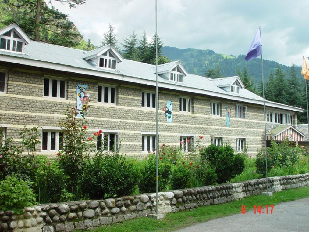 Mountaineering Institute1