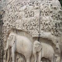 Arjuna Cave