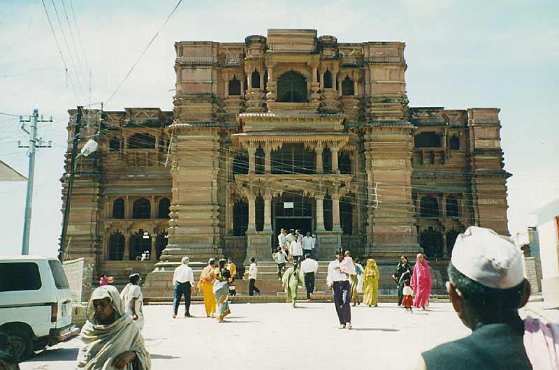 Govindaji Temple