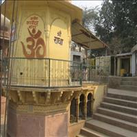 The Kaliya Ghat