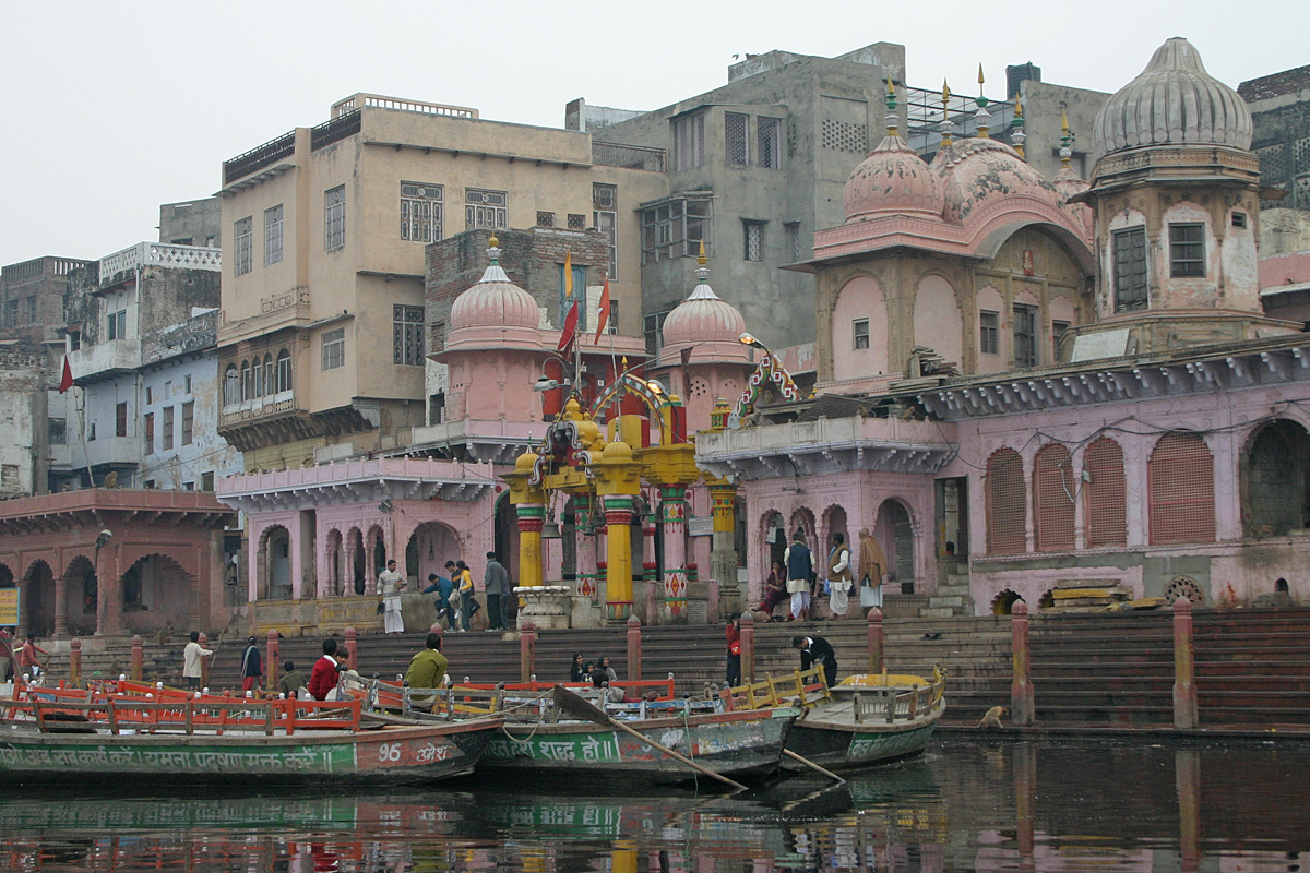 The Vishram Ghat