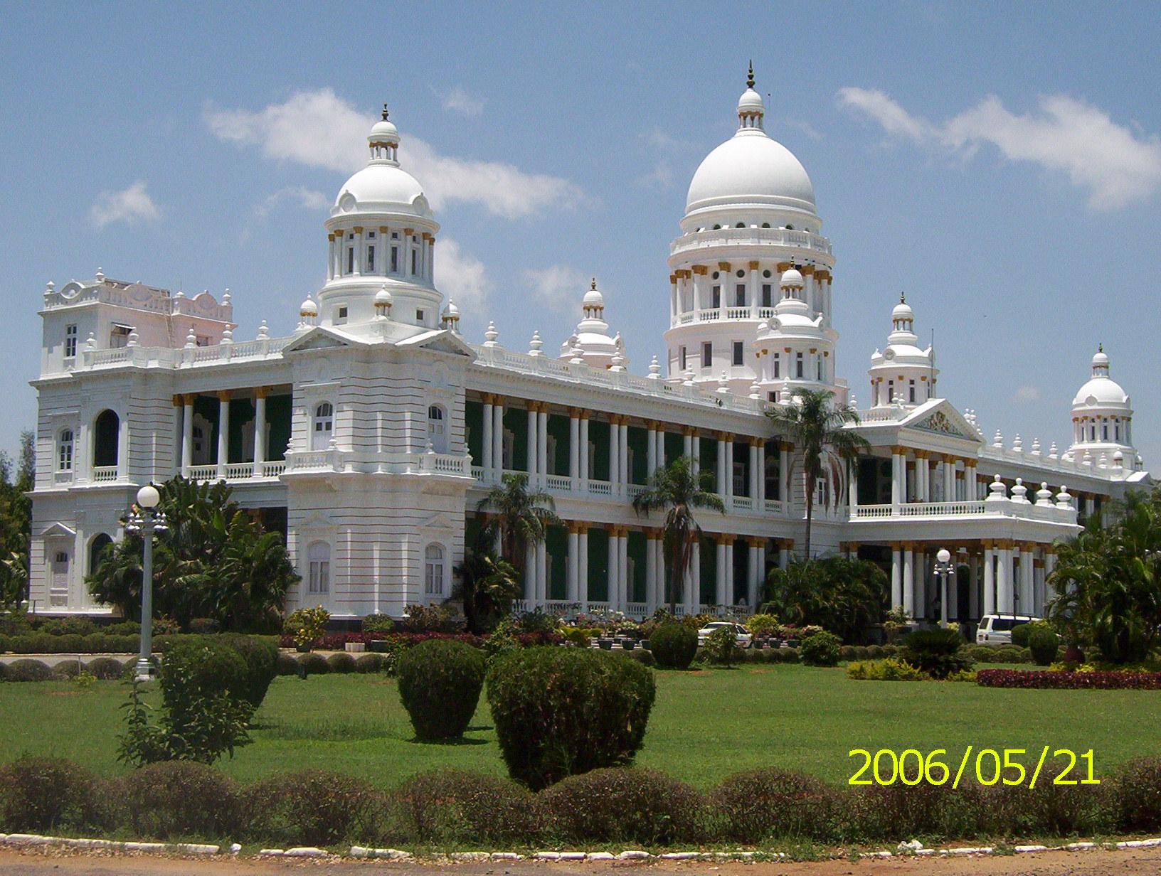 Lalitha mahal palace hotel mysore for Hotel palace