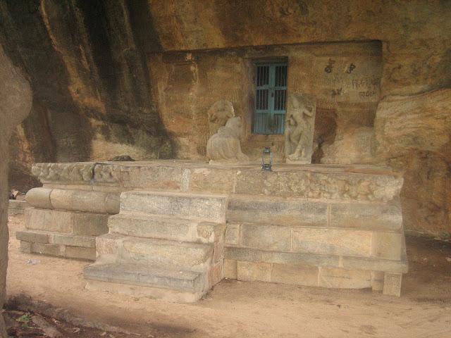 Narthamalai
