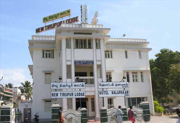 NEW TIRUPUR LODGE