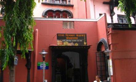 Kelkar Museum