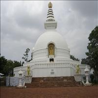 The Vishwa Shanti Stupa