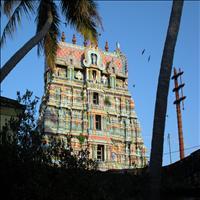 Tiruppullani