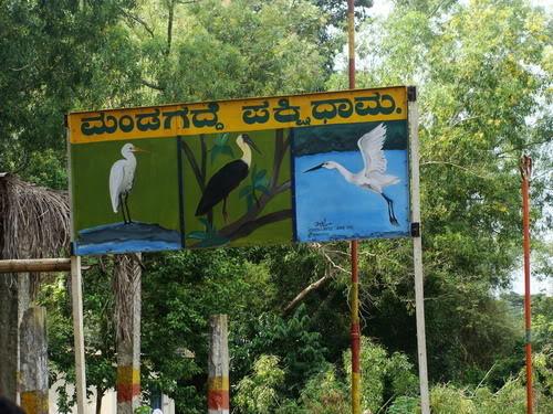 Mandagadee Natural Bird Sanctuary