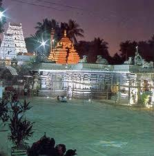 Bhramaramba Mallikharjunaswamy temple