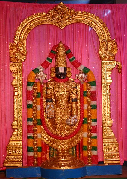 The Venkateshwaraswamy or Tirupati Balaji temple