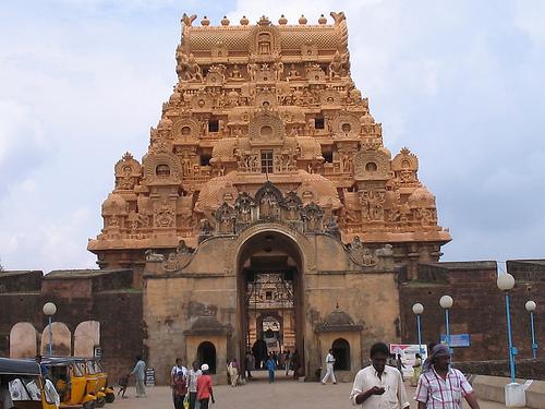 The Brahadeeswarar Temple