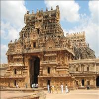 Sri Brihadisvara Temple